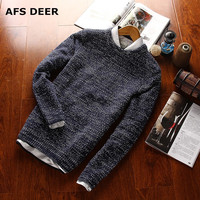 2016 New Autumn & Winter Top Quality Solid O neck Pullover Men Slim Fit Sweater Men Pull Homme Sudaderas Mens Sweaters