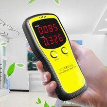 Портативный ЖК цифровой диоксид метр CO2 Монитор PM2.5 качество воздуха в помещении Формальдегид детектор