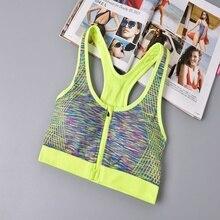 Women Fitness Sports Yoga Bra Running Shockproof Sports Unde