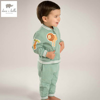 DB4819 Dave Bella Spring Autumn New Baby Boys Girls Boutique Sale Sets