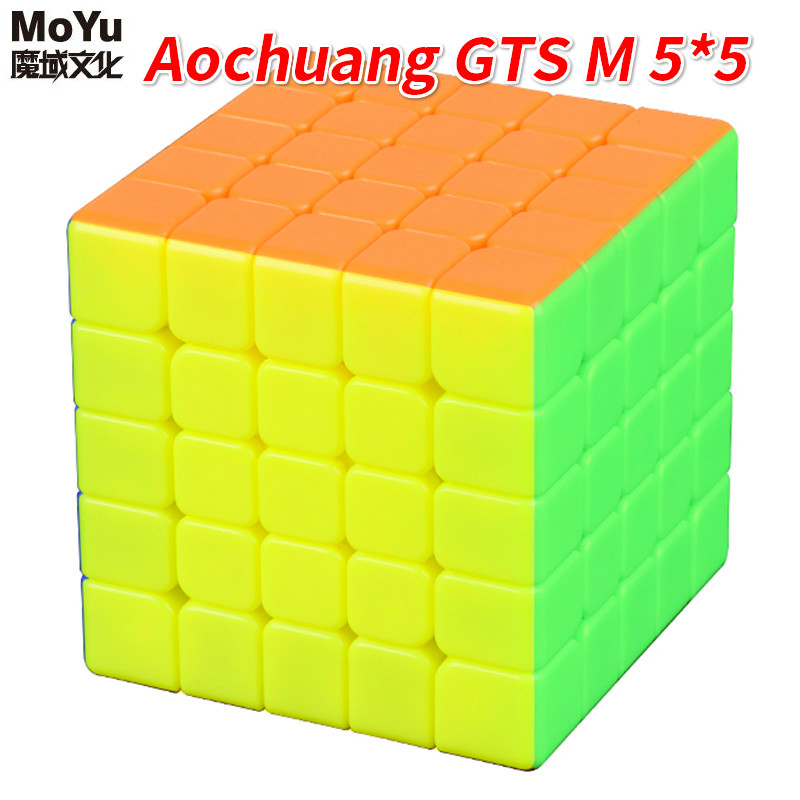 New MoYu Aochuang GTSM 5x5x5 Magnetic Stickerless Magic Cube Speed Puzzle Cube Toys For Children