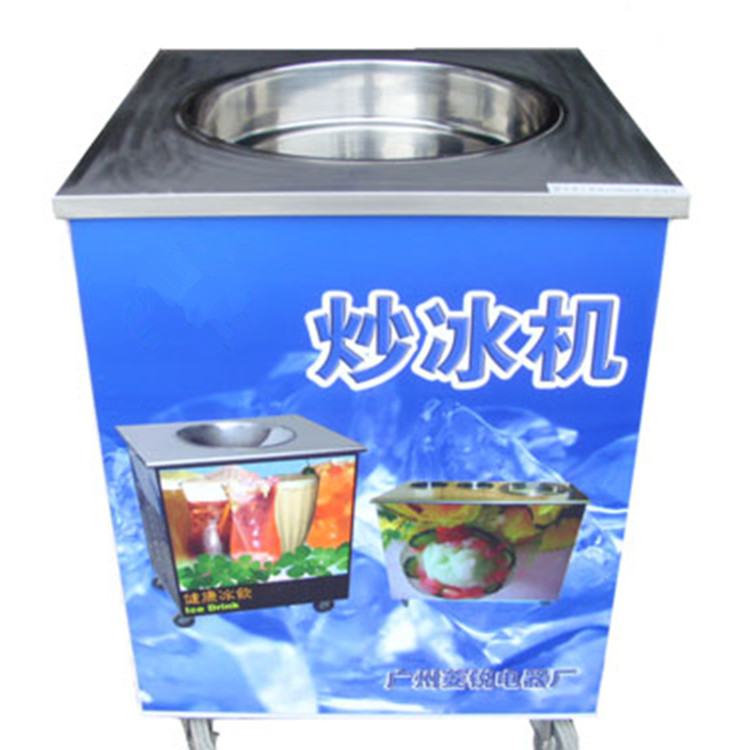 Single pan rolled fried ice cream machine Thailand Commercial fruit fried roll ice machine fried yogurt machine free air ship ce stainless steel fried ice cream machine single pan freezer ice pan machine with defrost for ice cream rolls