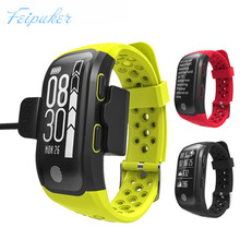 Feipuker Heart Rate Smart Wristband GPS Track Record Smart Band 2 Sleep Pedometer Bracelet Fitness Tracker Smart Watch Relogio