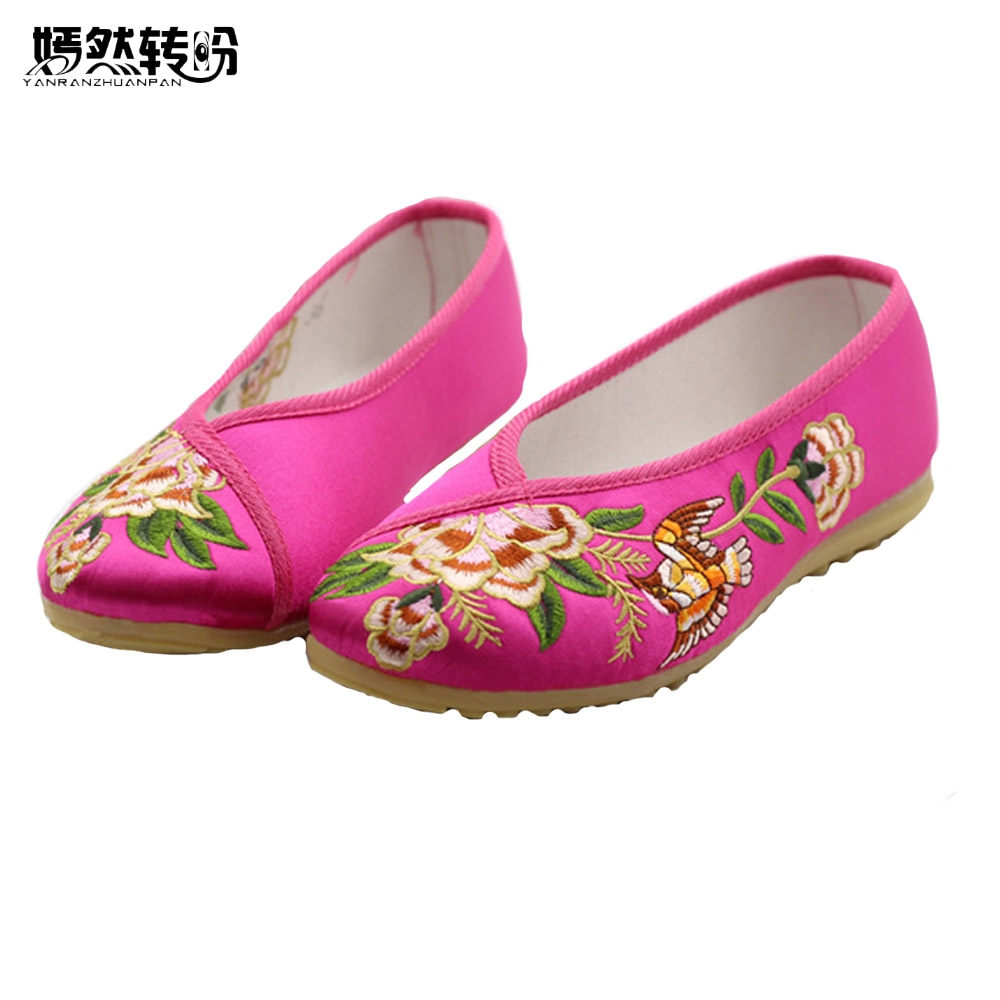 Vintage Women Flats Shoes Chinese Bride Wedding Old Beijing Satin National FloralEmbroidery Breathable Soft Dance Ballet Shoes women flats summer new old beijing embroidery shoes chinese national embroidered canvas soft women s singles dance ballet shoes