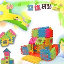 44 шт./компл. ребенок детская палатка строительные блоки строительство развивающая игрушка набор игра