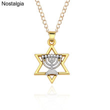 Nostalgia Religious Menorah And Star Of David Jewish Jewelry Magen Necklace Judaica Hebrew Israel Faith Lamp Hanukkah Pendant(China)