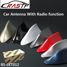 RASTP-Universal FM Signal Amplifier Car Shark Fin Antenna Auto Radio Aerials Roof Antennas RS-LKT012