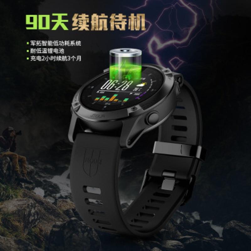 Smart Watch Men Metal Strap Replacement Waterproof Heart Rate Blood Pressure Monitor