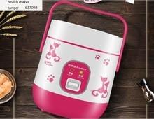 china  Royalstar RX-12T automatic houshold mini rice cooker 110-220-240v 1.2L pink SOUP\RICE\steam\Porridge MACHINE