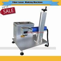 JIN ZHI YIN l CNC Fiber Laser Marking Machine 30W laser marking free shipping no tax for Russia, Thailand, Philippines