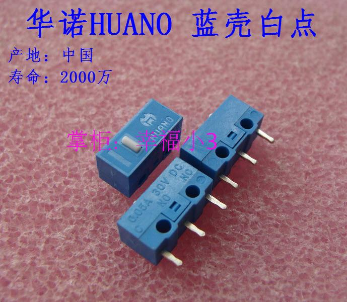 10pcs/lot 100% Original HUANO White Dot Blue Shell Mouse Micro Switch Mouse Button Silver Alloy Contacts 20 Millions Lifetime