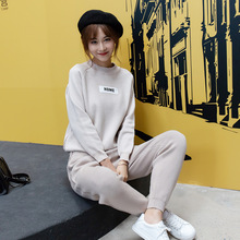 Set womens new autumn and winter fashion sportswear suit round neck casual long-sleeved slim knitting elegant two-piece