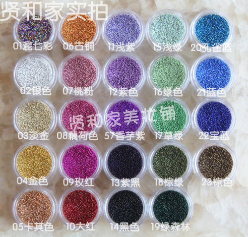 Nail art beads metal gold and silver beads caviare nail polish oil accessories small glass beads metal color 58