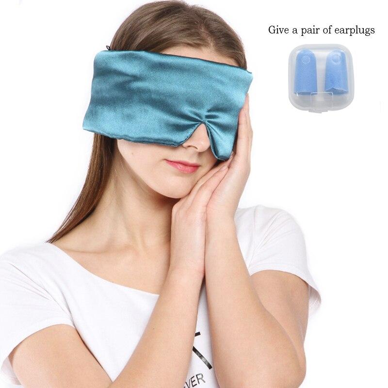 Portable Soie Sommeil Masque Pour Les Yeux Couverture Shade Yeux Bandés Voyage Sommeil Reste L'aide de Cache Eye Couverture Mémoire Éponge Masque De Sommeil