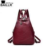 2017 New Fashion Leisure Women Backpacks PU Leather Backpacks Female School Shoulder Bags For Teenage Girls