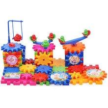 Electric Animals Building Blocks Toys Bricks Assembling Building Electronic Blocks Plastic Educational Kids Toys For Children