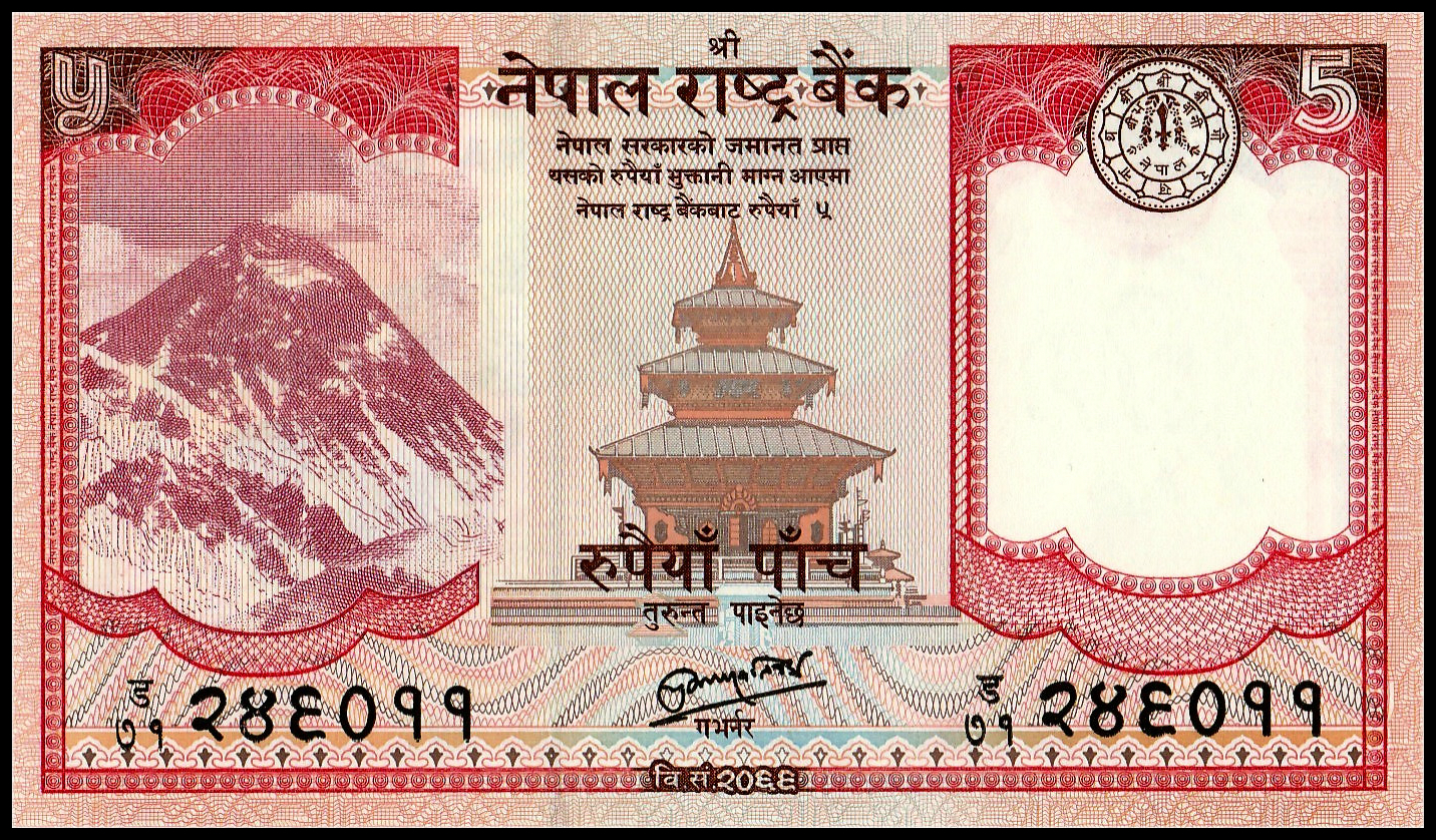 MONEY WORLD NEPAL IN ASIA,1 PCE OF 5 RUPEES 2017 P-NEW FROM BUNDLE