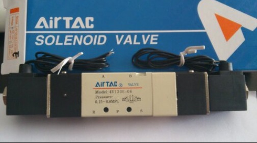 AirTac new original authentic solenoid valve 4V130E-06 AC220V vt307v 5g 02 new original authentic smc vacuum solenoid valve