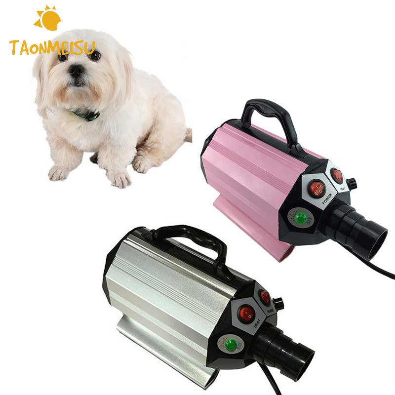 Portable Home Use Pet Hair Dryer Dog Cat Hair Grooming Dryer Adjustable Speed Cat Fur Grooming Hairdryer EU/US/UK 1pcs