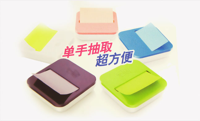 3M Post It Sticky Note OL2+1 (2 Self Adhesive Memo Pad + 1 Base) School & Office Supplies R330P 1000 label self adhesive sticky a4 sheets address labels inkjet laser copier printer ebay amazon sticky address post pack paper
