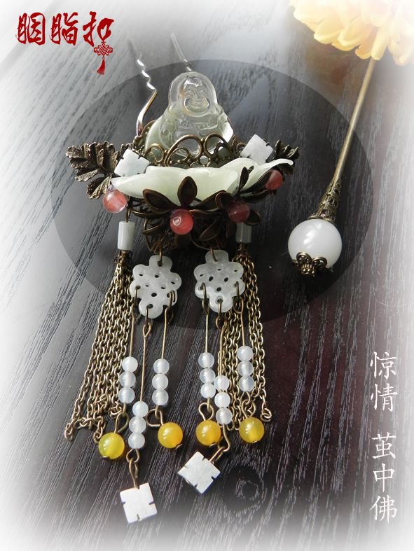 Jadite crystal prabhutaratna tassel hair sticks vintage handmade pair of hair sticks Buddha Hair Accessory price for pair sticks