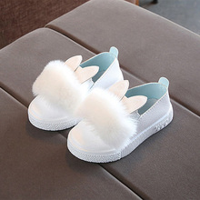 Spring Autumn Cute Toddlers Baby Girls Rabbit Ear Pompom Shoes For Children Kids Leather Single White Pink Green Color