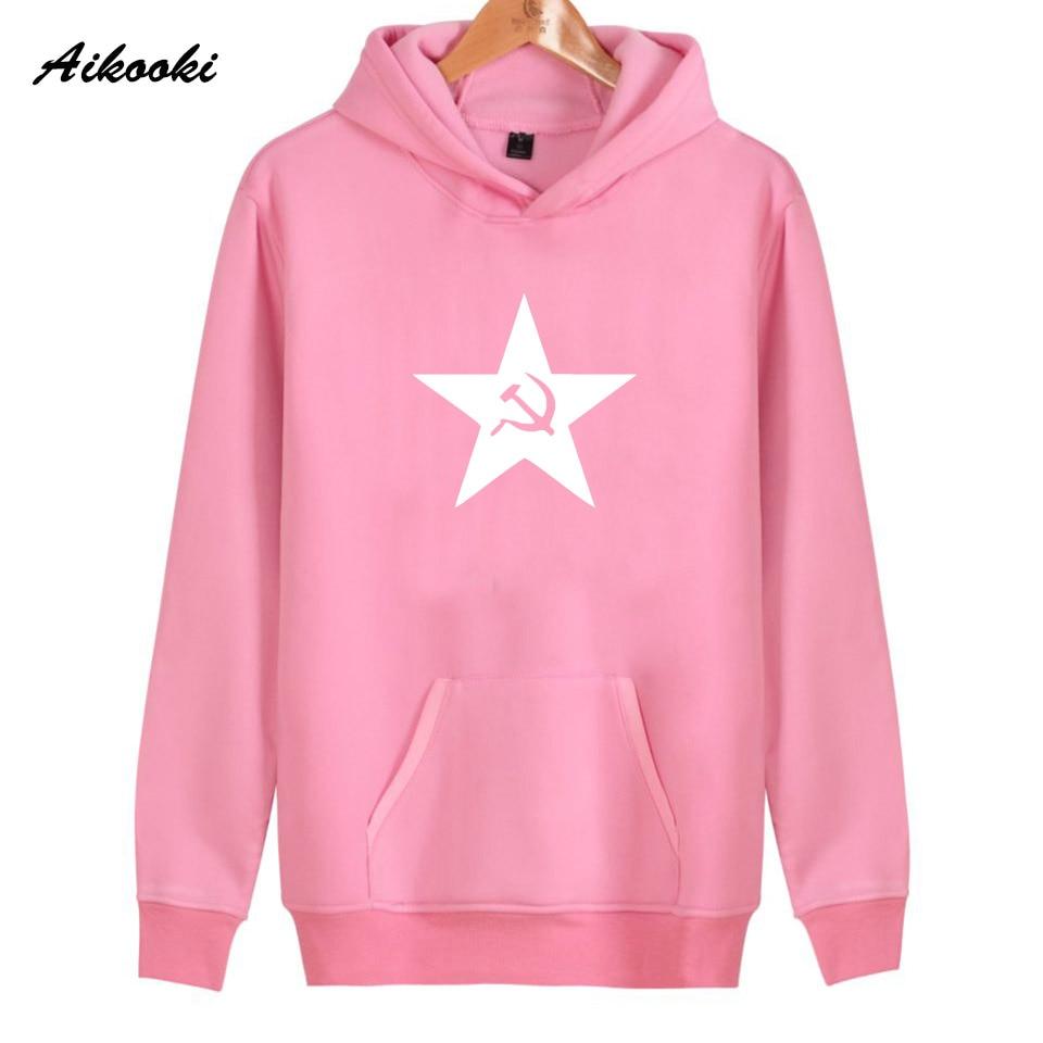 Pink CCCP women/men Hoodies Sweatshirt Men Aikooki New Casual Sweatshirt Hoodies Men Winter Hoodie Unique CCCP Men Tops
