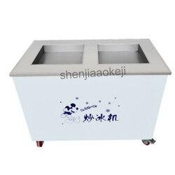 Commericial ze stali nierdzewnej podwójne smażone lody maszyna do lodów z piasku owocowego lodu smażone maszyna do produkcji jogurtu smażone maszyna do lodu 220 V 1 PC Maszyny do lodów AGD -
