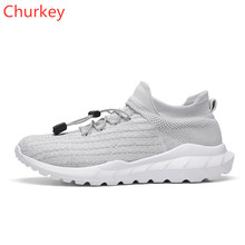 Men Sports Shoes New Fashion Casual Woven Breathable Fitness Outdoor Walking