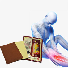 Best effect heating Fire ant pain relief essential oil orthopedic plaster rheumatoid arthritis lumbar joint herbal patches