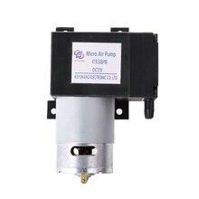 12В небольшой вакуумный насос 8L/мин высокого Давление всасывающая диафрагма насосы с держателем