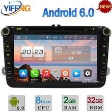 2GB RAM 8″ Octa Core Android 6.0 4G Car DVD Player Radio For Volkswagen Passat CC Jetta Tiguan Touran T5 Skoda Octavia Seat Leon