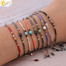 CSJA Miyuki Delica Mini Beads Bracelet Faceted Natural Gems Stone Hand Braided Rope Chain Bangle 15 Mixed Colors Jewelry S333