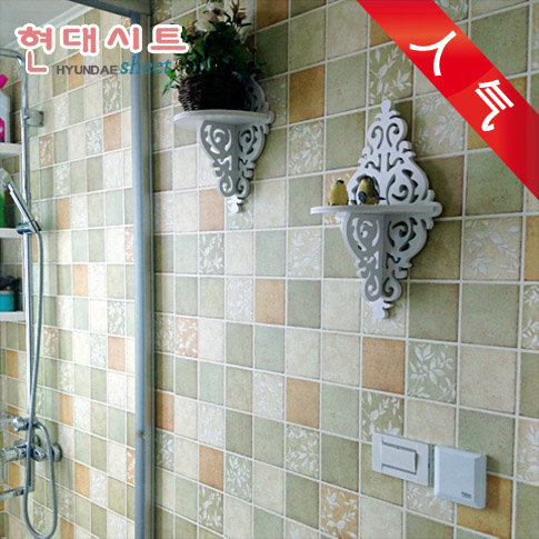 18 genial pegatinas azulejos ba o fotos impermeable del - Papel para cubrir paredes ...