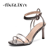 AIKELINYU New Fashion Women Sandals High Heels Summer Shoes Thin Buckle Ladies Wedding Open Toe Silver Pumps