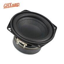 Mega Bass głośnik Subwoofer 4.5 cal 50W głośnik niskotonowy niska częstotliwość duży magnes domowej roboty głośnik o dużej mocy 0.83KG 1 sztuk