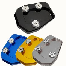 цены Blue Side Stand Kickstand Support Plate Foot Pads For 2014-2015 Yamaha FZ-09 MT-09