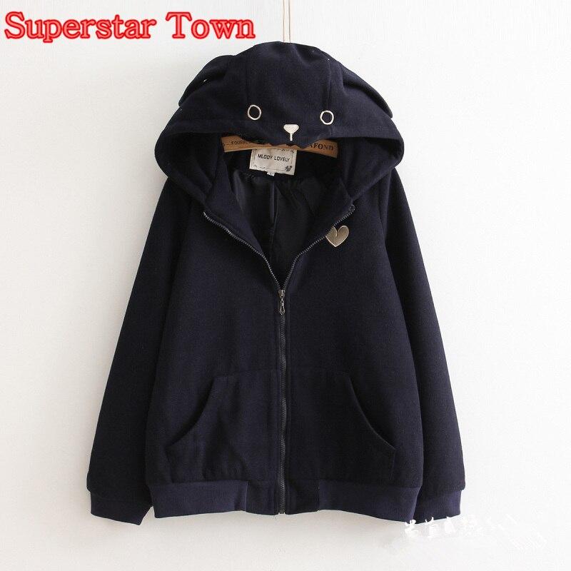 Sweat à capuche lapin avec oreilles Harajuku Zip Up doux Lolita manteau mignon à capuche femme Sweatshirts japonais Kawaii vêtements