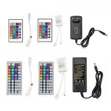 12 В 3A 5A блок питания RGB пульт для 5050 3528 Светодиодные полосы света светодиодный драйвер освещения Трансформатор перключатель RGB Разъем контроллера