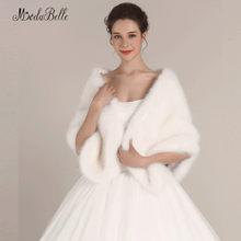 Modabelle branco pele do falso inverno wedding envolve ombro xale nupcial bolero noite capes xales para festa etole mariage 2018