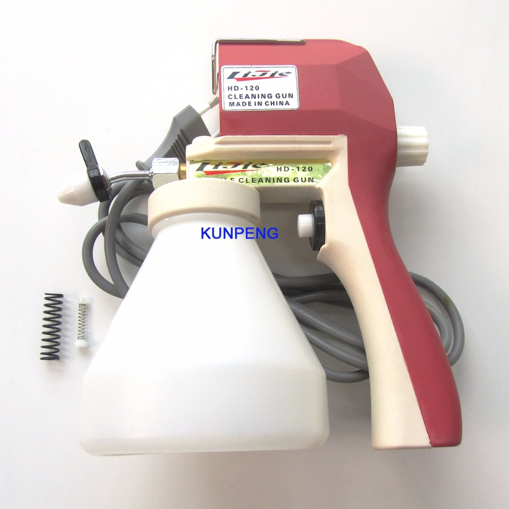 Screen Printers Spot Cleaning Gun Plastisol Removing Gun KP 120A 220V
