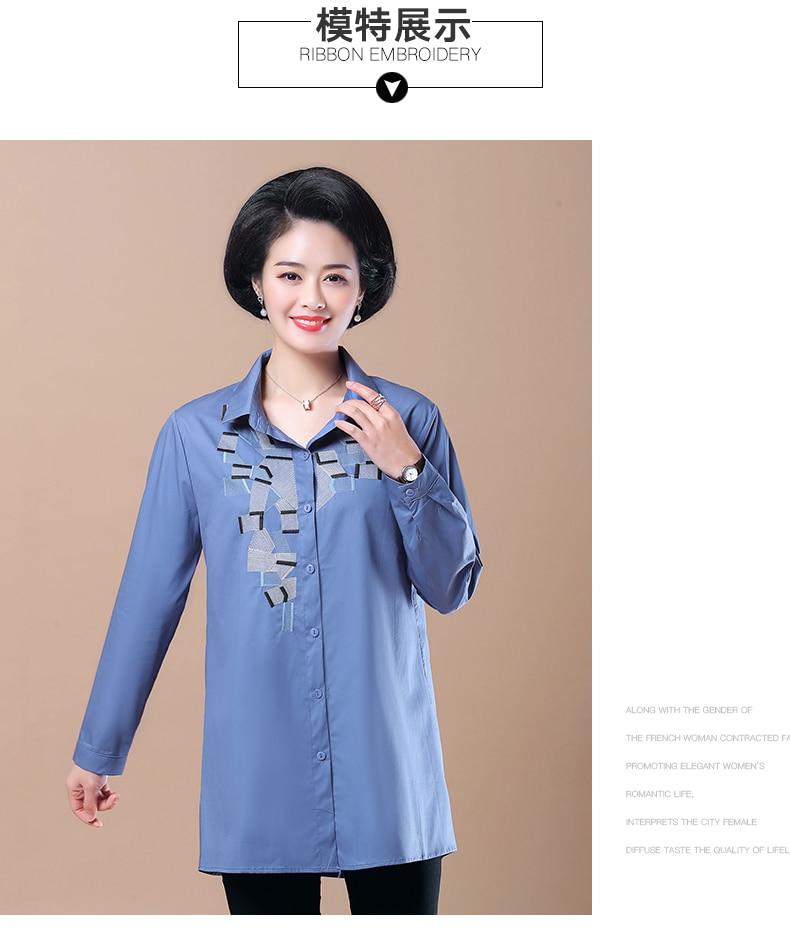 WAEOLSA Woman Casual Loose Shirt Blue Red Cotton Top Women Print Oversized Blouses Plus Size Top Lady Leisure Shirt Spring Autumn (4)