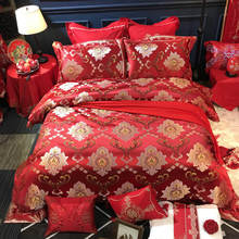 Oriental Silk Satin Red Bedding set Luxury Gold Embroidery Duvet Bed cover Queen King size Cotton Bed sheet set parure de lit(China)