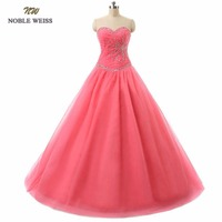 In Stock Real Picture Pleat Beading Lace Up Back Cheap Net A Line Quinceanera Dresses