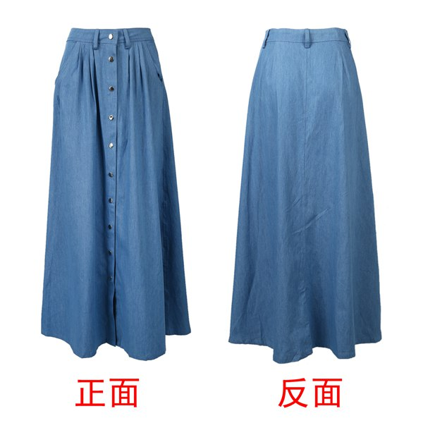 IMC Women's New Fashion Spring Summer Skirt Women Single-breasted Denim Skirt Casual Style High Waist Long Skirt(Light Blue,S