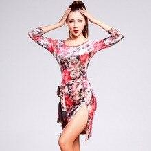Алиэкспресс юбка для танцев