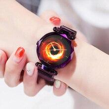 Black Hole Women Watch Starry sky Mesh Magnet Buckle Luxury Geometric Quartz Female Clock Relogio Feminino Wife Gift