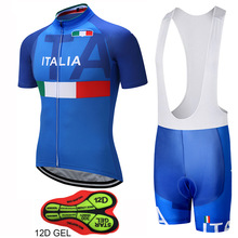 2017 New Cycling Clothing OEM Bike Wear Custom Cheetah Cycling Jerseys Ropa Ciclismo DIY Bicycle Clothes Summer Riding Uniforms