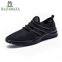 RAZAMAZA Classics Men Vulcanized Shoes Solid Color Lace Up Soft Vulcanized Fashion Shoes Male Footwear Size 39-45