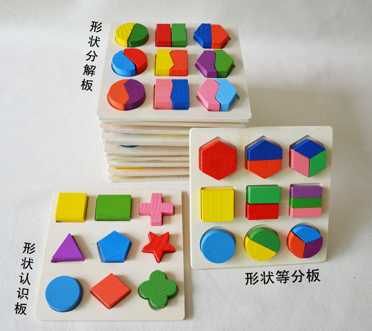 Candice guo wooden toy wood montessori educational tool color shape jigsaw puzzle assemb ...